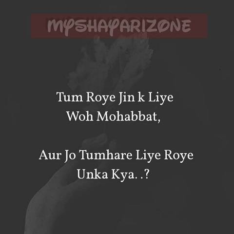Mohabbat Ke Aansu Hindi Whatsapp Love Shayari Lines Download Wallpaper Image