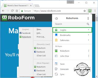 برنامج, حفظ, وتسجيل, بيانات, الدخول, الى, مواقع, الانترنت, وادارة, كلمات, المرور, RoboForm, اخر, اصدار