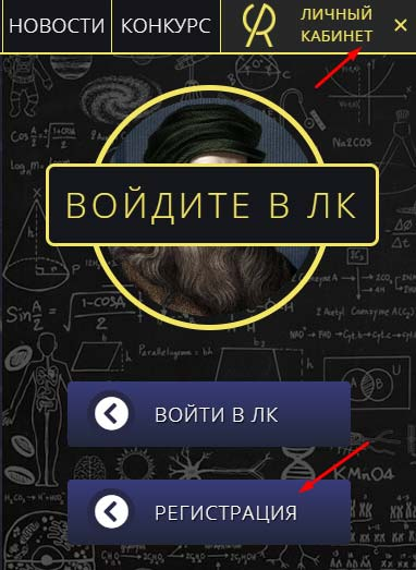 Регистрация в Golden Ratio