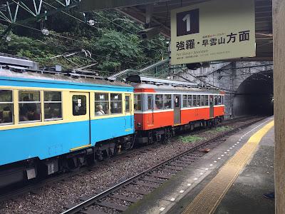 Tren de la zona