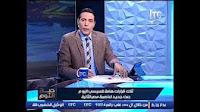 برنامج برنامج صح النوم حلقة الثلاثاء 15-11-2016 مع محمد الغيطي