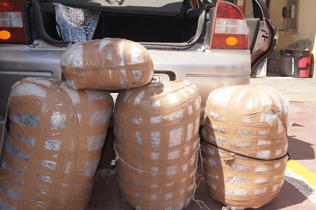 Συνελήφθησαν δύο ημεδαποί με περίπου 47 κιλά κάνναβης