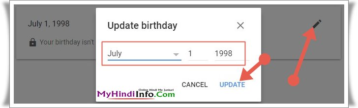 How to change date of birth in gmail or google account in hindi