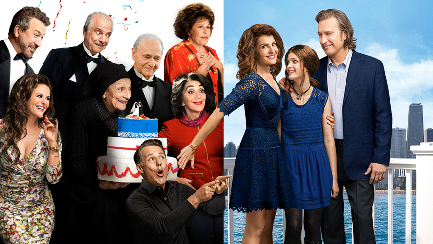 My Big Fat Greek Wedding 2 (Quad Movie Poster) - Eclectic Pop Best of 2016 Movies