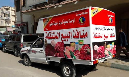 وزير التموين يعلن عن انتشار السيارات المتنقلة لبيع السلع الغذائية باسعار منخفضة بنسبة 30 % بكل محافظات مصر