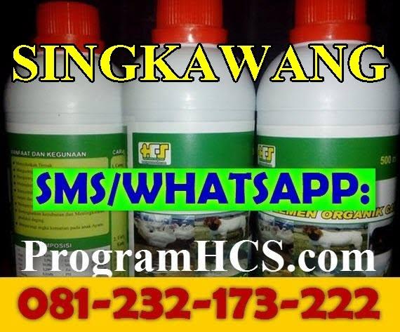 Jual SOC HCS Singkawang