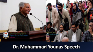 Dr. Muhammad Younas Speech