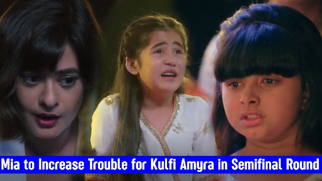 Big Twist : Mia's next target at Amyra Sikandar's big trouble in Kulfi Kumar Bajewala
