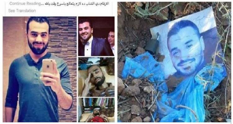شاهد ماذا حصل لشاب عثروا على صورته مدفونة و بجانبها طلاسم