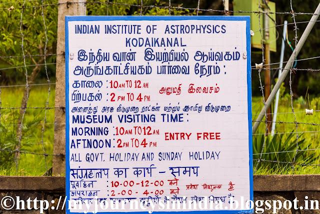 Info Board at Solar Observatory Kodaikanal
