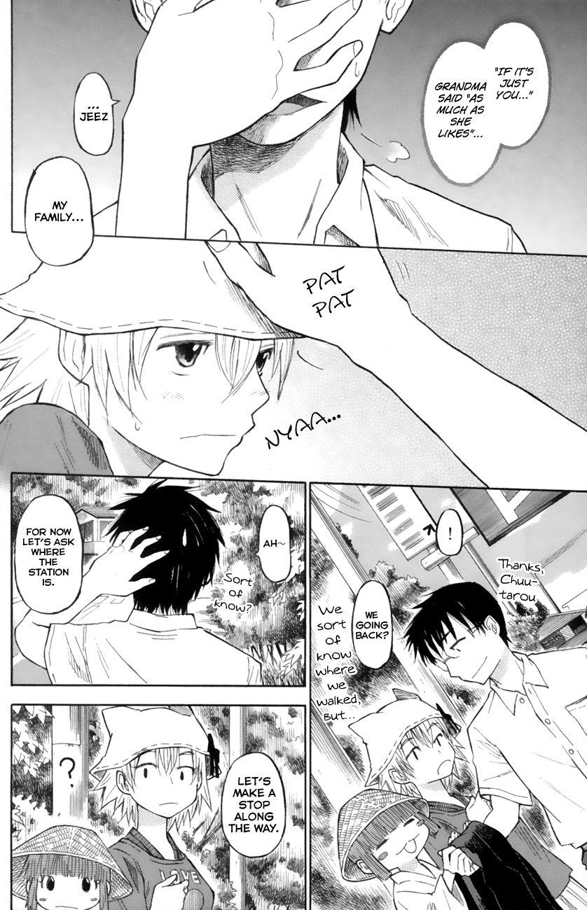 Neko Ane (Cat Sister) - Chapter 17