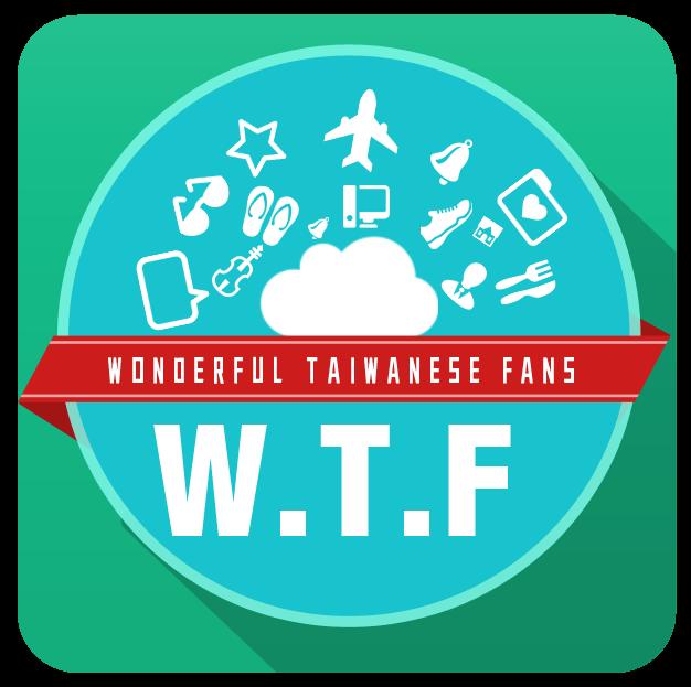 英文543 + WTF網誌【Wonderful Taiwanese Fans】: Domics動畫時間 - 寫封伊媚兒 - E-mails