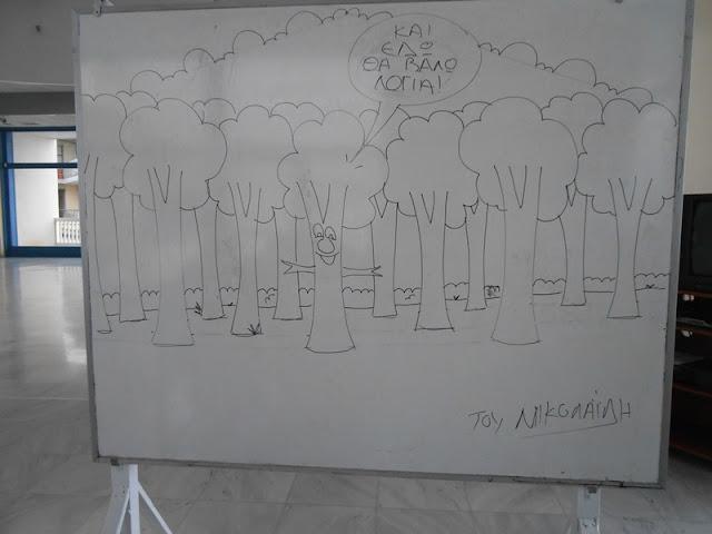 Πραγματοποιήθηκε το πρώτο σεμινάριο σκίτσου στην Εύξεινο Λέσχη Βέροιας
