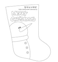 https://es.pinterest.com/lkimono/navidad-christmas/