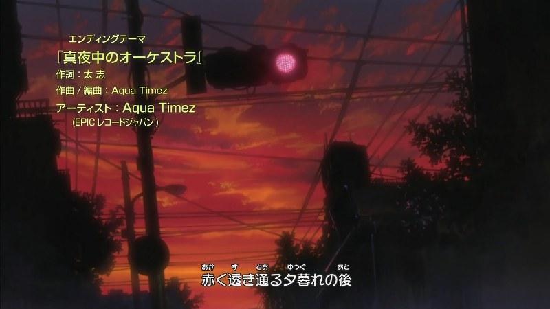 Lirik Aqua Timez - Mayonaka no Orchestra | Naruto Lovers ...