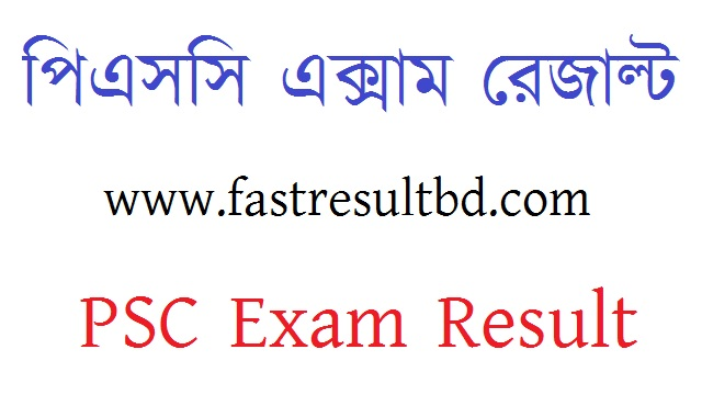 How To Check PSC Exam Result Download