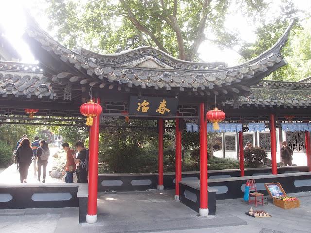 yangzhou yechun