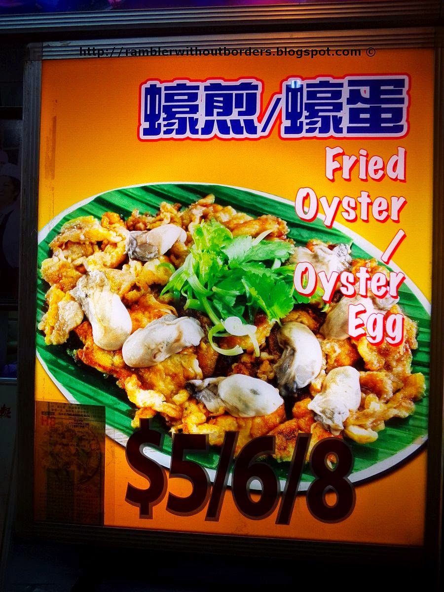 Fried Oyster, Maxwell Road Food Centre, Singapore