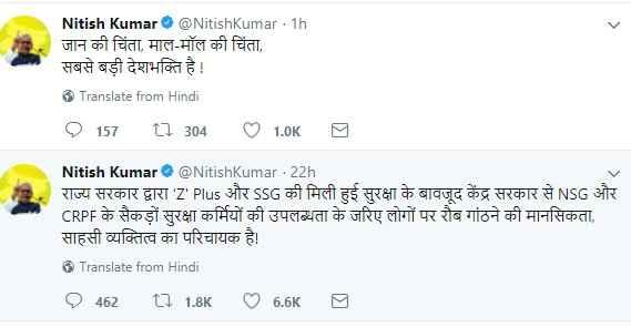 nitish-kumar-tweet