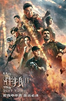 Wolf Warriors 2 (2017) Hollywood Movie Download From Extratorrent
