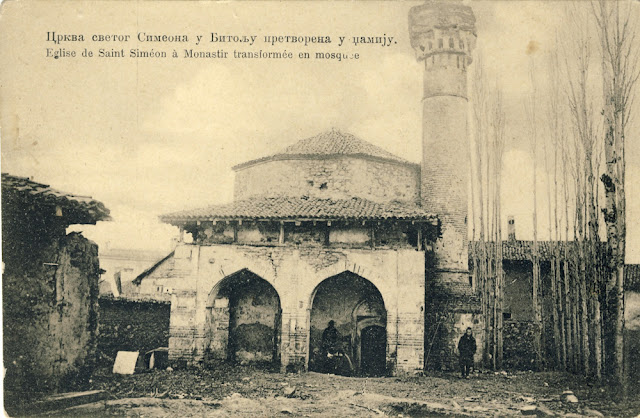Church of St. Simeon, transformed in mosque during Turkish rule of Bitola - Serbian postcard issued during the Balkan Wars 1912-1913