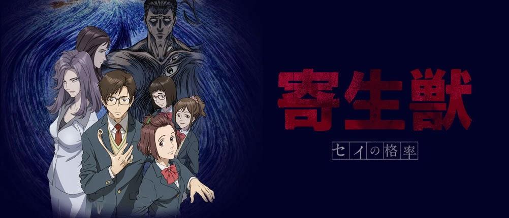 Kiseijuu Sei no Kakuritsu - Kiseijuu Sei no Kakuritsu | BD | 1080p | Sub español | Mega / Google