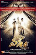 Vasam Movie Posters-thumbnail-3