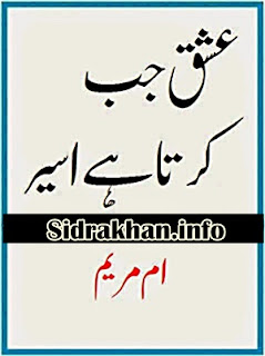 Ishq Jab Karta Hai Aseer