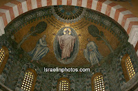 Больница Августа Виктория в Иерусалиме - фото