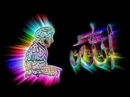 Cara Niat Dan Manfaat Sholat Sunnah Tahajud Bagi Orang Islam