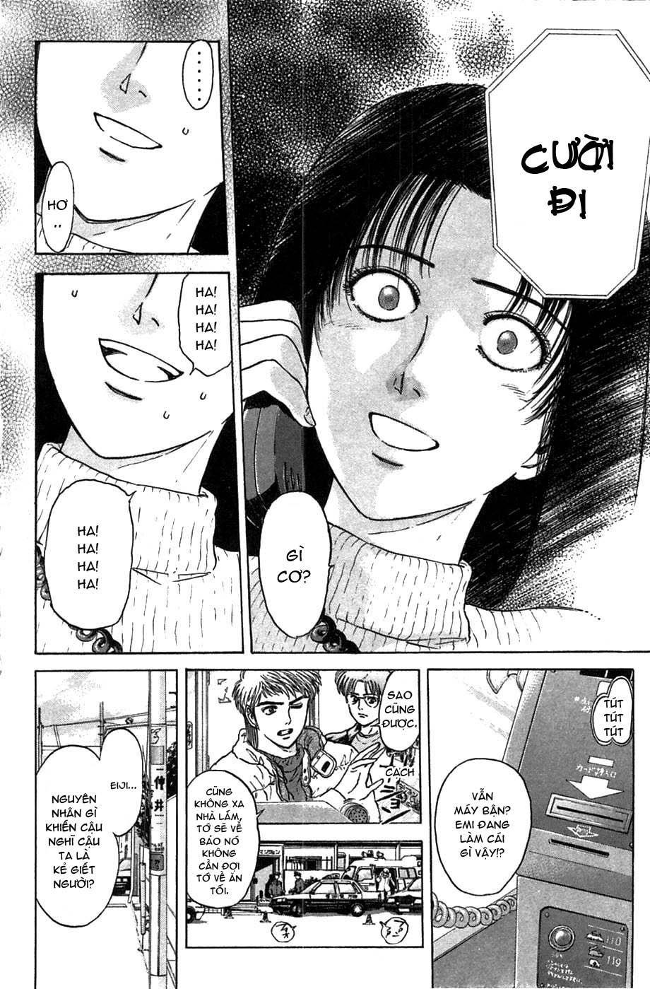 Psychometrer Eiji chapter 40 trang 12