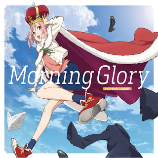 Morning Glory by (K)NoW_NAME [LaguAnime.XYZ]
