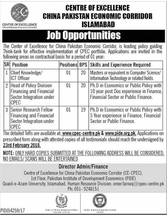 China Pakistan Economic Corridor CPEC Jobs  Feb 2018
