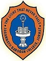 Jagannath Barooah College Jorhat Recruitment