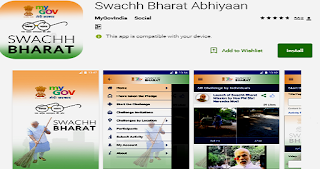 download-swachh-bharat-app