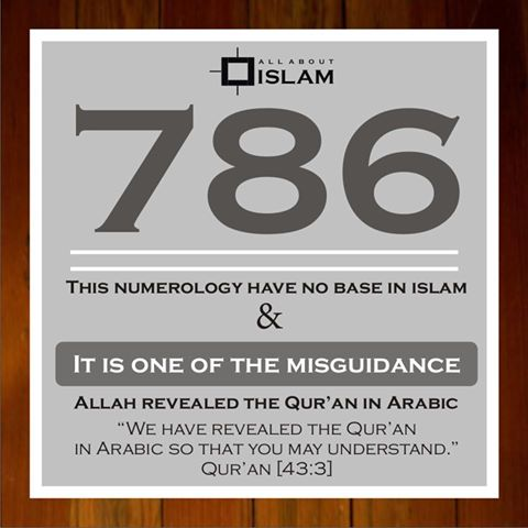 what is the meaning of the number 786 in islam