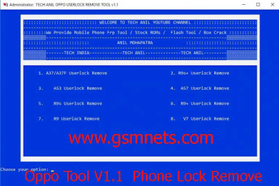 Oppo Tool V1.1 Phone Lock Remove Download