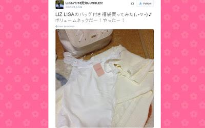 https://twitter.com/Aihara_Linda/status/682826561158950912