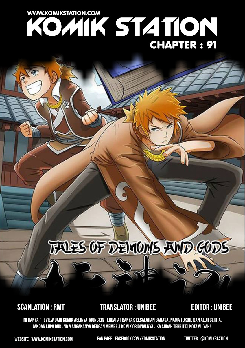 Tales of Demons and Gods Chapter 91