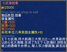 one piece change time 1.5 item Seven warlord medal detail