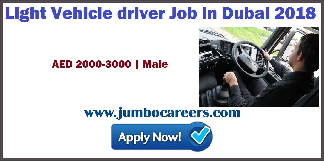 Light Driver vacancy In Dubai