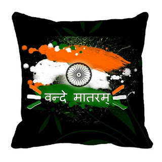 TrendyBharat Introduces 'Republic Day Collection'