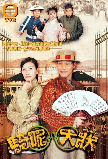 Trạng Sư Hồ Đồ - SCTV9 (2020)