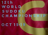 12th World Sudoku Championship 2017