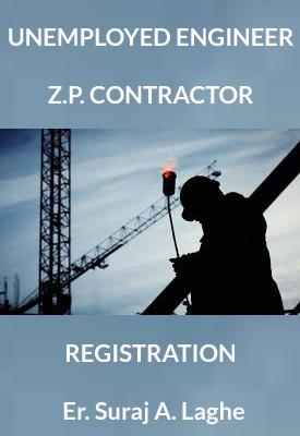 Zilla Parishad Contractor Registration