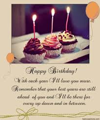 Happy Birthday Wises Cards For friends: with each year i'll love you more,