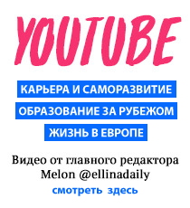photo melon-banner_zpsoimsxrij.jpg