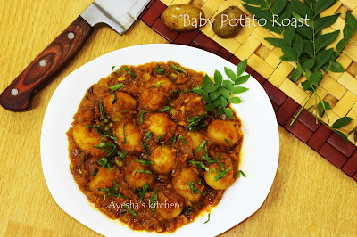 BABY potato roast recipes baby potato curry side dish for chapati rice recipes veg indian recipes ayeshas kitchen vegetarian recipes