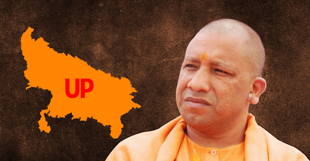 Yogi Atiyanath is the New CM of UP