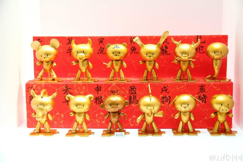 Chinese year beast gundam petitgguy / puchigguy hgpg 2016